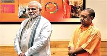 PM मोदी ने की यूपी के CM की प्रशंसा, कहा-योगी सरकार में गरीब की सुनवाई भी, सम्मान भी