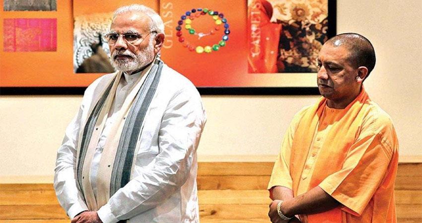 pm modi praised cm yogi, said - behind the bars are goons - mafia musrnt