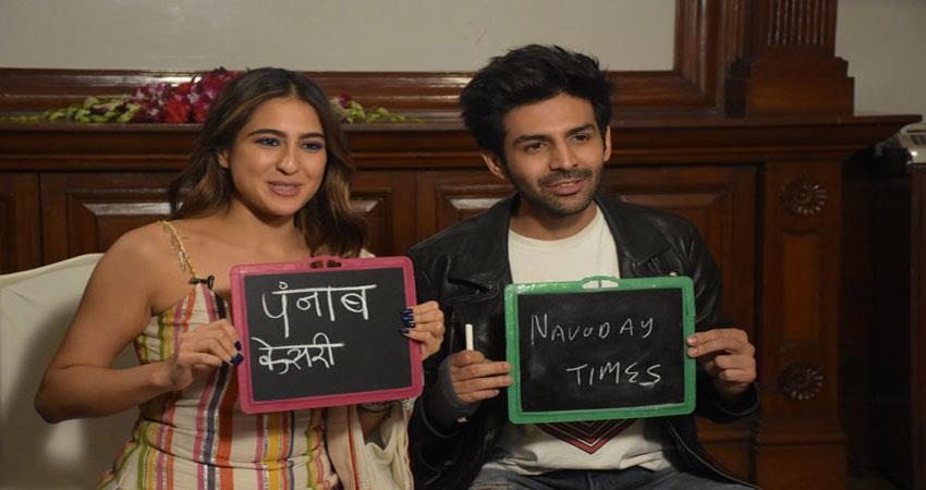 exclusive interview with love aaj kal starcast