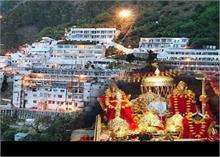 माता वैष्णो देवी के भक्तों के लिए बुरी खबर, जानें क्या है पूरा मामला