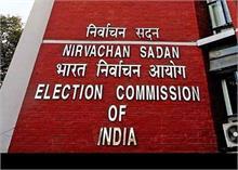 चुनाव आयोग को फिर से लौटानी होगी अपनी गरिमा