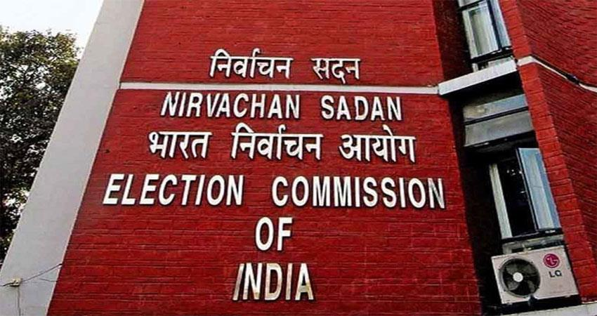 election commission will have to return its dignity musrnt