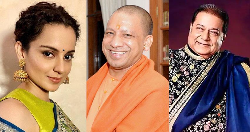 kangana ranaut celebs applauds yogi adityanath decision film city in uttar pradesh aljwnt
