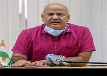 केंद्र ने गोपनीय तरीके से दिल्ली सरकार के अधिकार LG को दिए- मनीष सिसोदिया