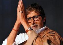 Video: lockdown में अमिताभ बच्चन को याद आईं पिता की ये पंक्तियां
