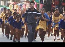 Movie Review: प्यार और नौकरी को बचाने के लिए राजकुमार राव ने लगाई 'छलांग'