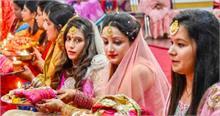 Karwa Chauth 2020: जानें करवा चौथ पूजा का शुभ मुहूर्त और व्रत का नियम