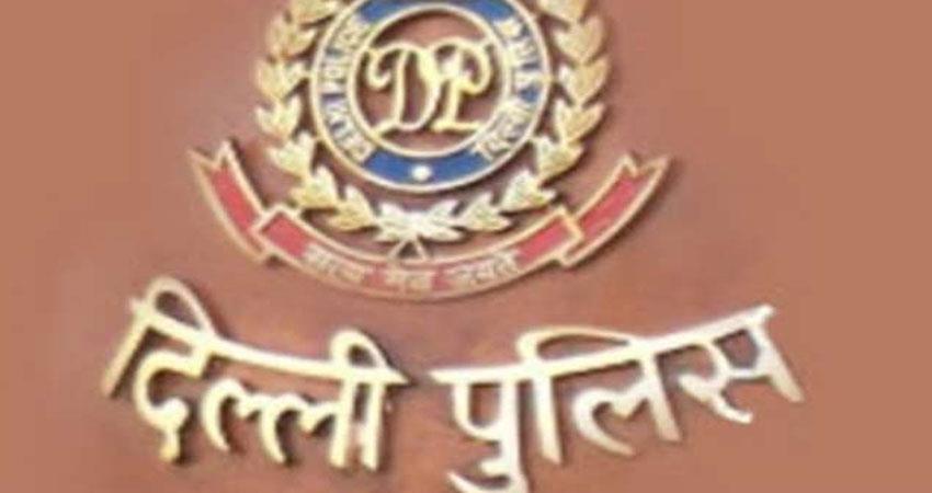 ssc-recruitment-2020-delhi-police-djsgnt
