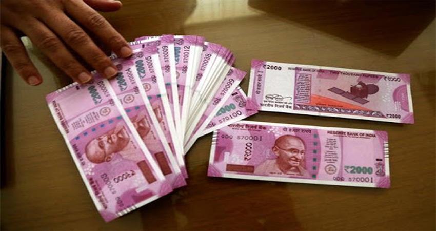 Pakistan Fake currency India FICN Lashkar e Taiba Jaish e Mohammed