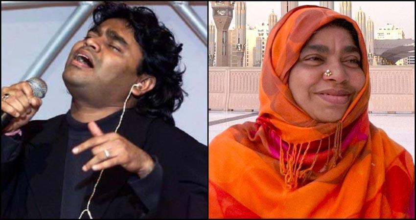 ar rahman mother kareema begum passes away sosnnt