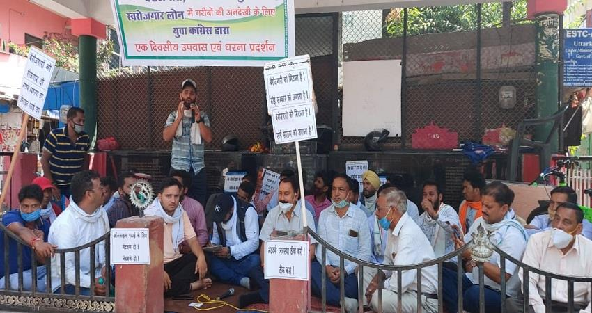 Congress protests on the issue of unemployment in Uttarakhand sohsnt