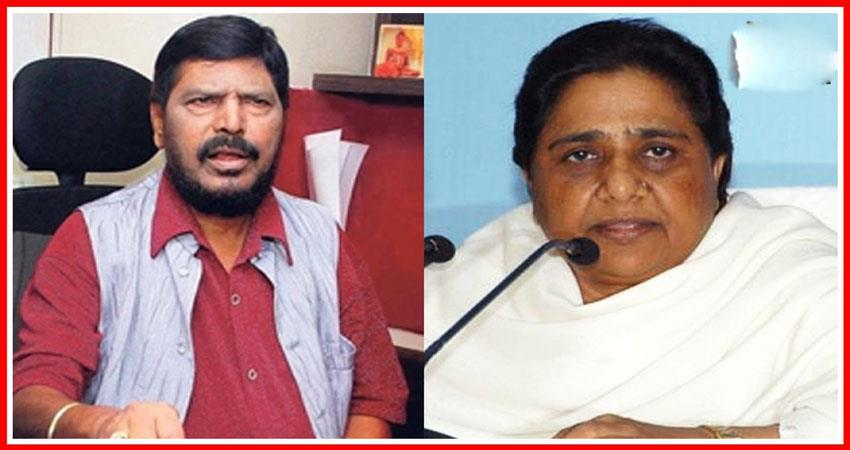 Ramdas Athawale invited Mayawati to come to RPI, offered this post
