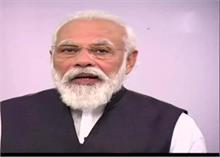 India Global Week 2020 में बोले PM मोदी- कोरोना वैक्सिन बनाने में भारत का अहम रोल