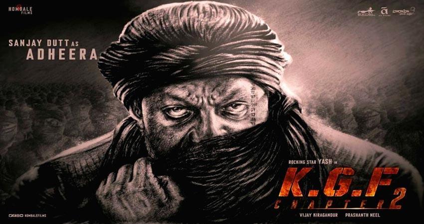 yash sanjay dutt starrer movie kgf chapter 2 release in july 2021 jsrwnt