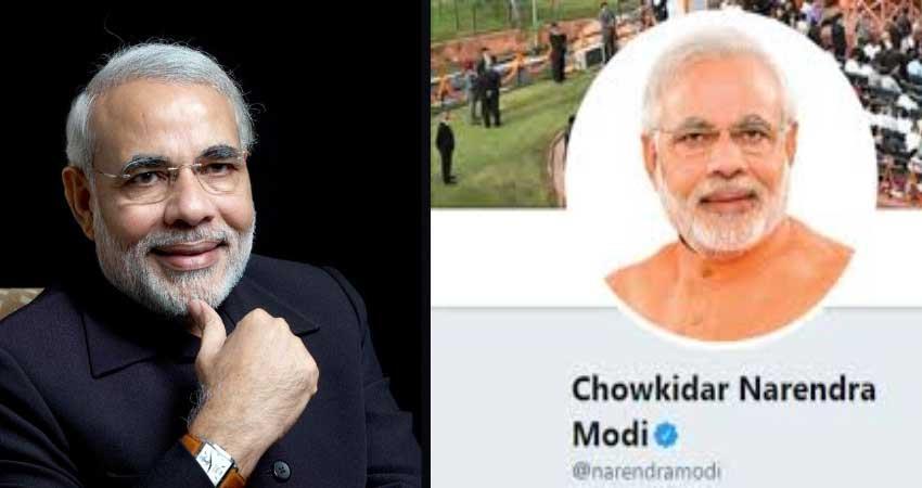 narendramodi-50-million-twitter-follower