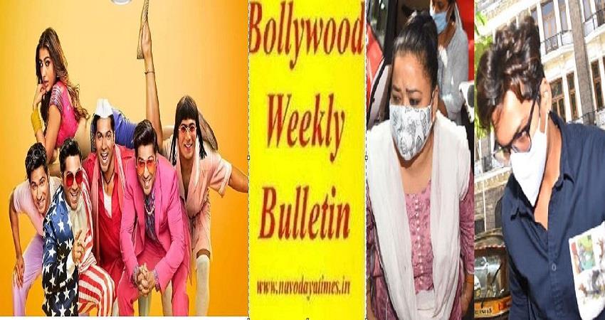 weekly-top-ten-bollywood-news-28th-november-sosnnt