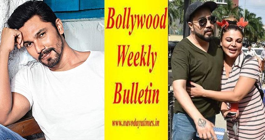 weekly-top-ten-bollywood-news-29th-may-sosnnt