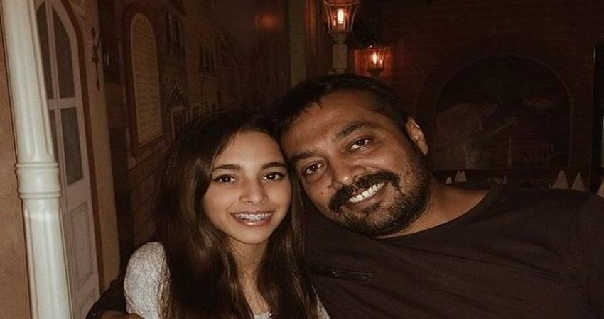anurag-kashyap-s-daughter-is-a-new-social-media-sensation