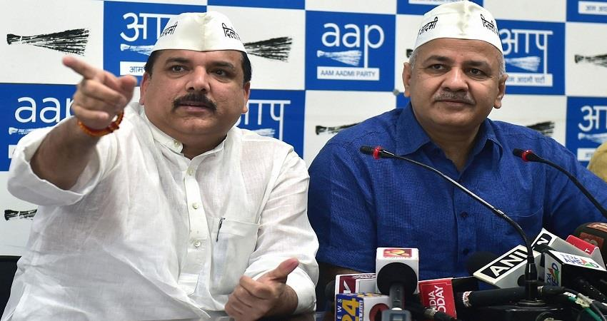 land worth rs 2 crore sold for rs 18 crore in span of 10 minutes says aap kmbsnt