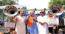 दिल्ली: बेरोजगारी भत्ता देने की मांग पर BJP का केजरीवाल के आवास पर प्रदर्शन