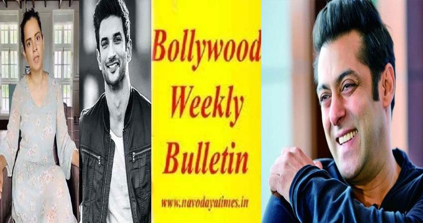 weekly-top-ten-bollywood-news-17th-october jsrwnt