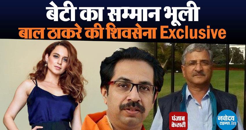 himachal pradesh legislative assembly member col inder singh and arun thakur interview aljwnt