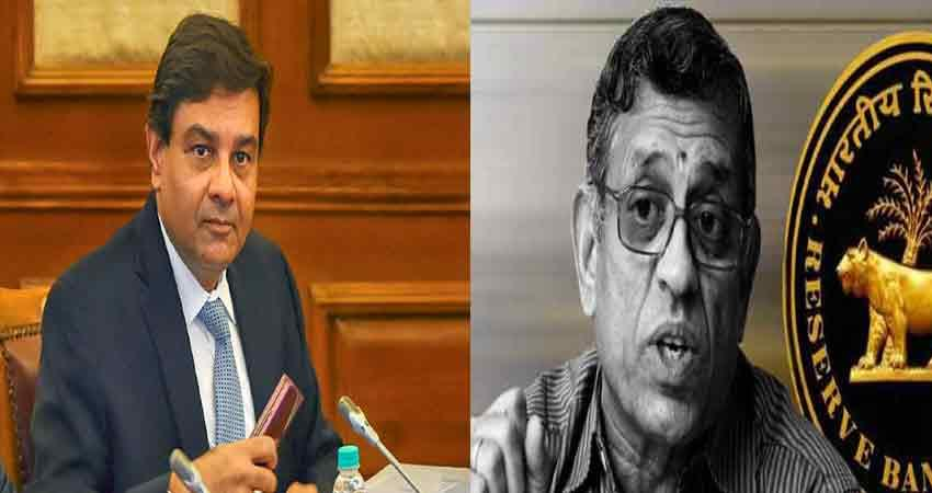 know-how-the-conflict-between-rbi-and-the-central-government-arising-due-to-rss