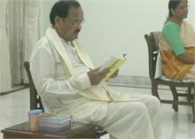 उप राष्ट्रपति वैंकया नायडू ने अपने परिवार के साथ की राम मंदिर शिलान्यास के दौरान की अपने घर पूजा