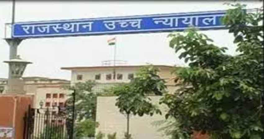 high-court-seeks-report-from-gehlot-government-on-infant-deaths-in-rajasthan