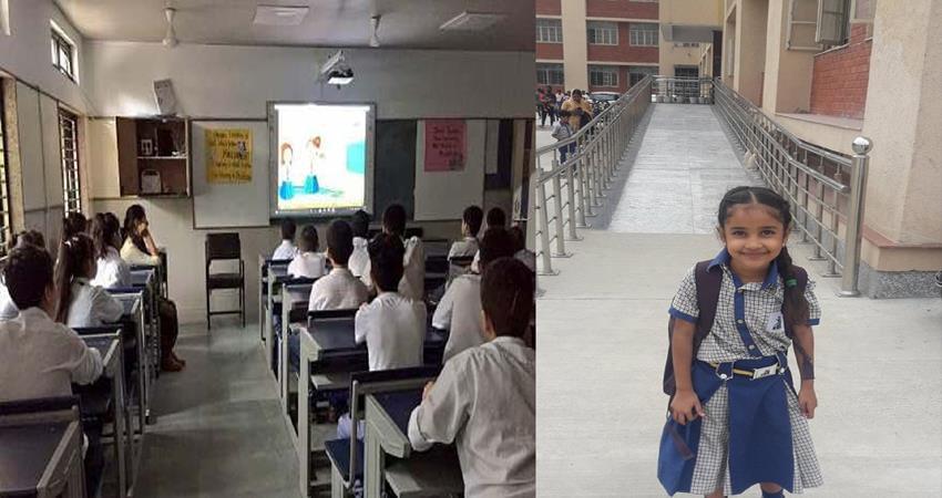 delhi govt school teacher admitted his daughter in delhi govt school