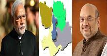 BJP का 'कार्यकर्ता महाकुंभ' भोपाल संभाग को करेगा मजबूत! जानें राजनीतिक समीकरण