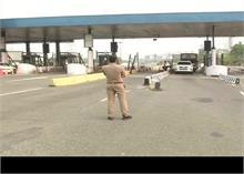 Delhi Traffic Update: दिल्ली के पांच बॉर्डर पूरी तरह से बंद, वाहनों की आवाजाही पर रोक