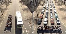 प्राइवेट बसों के बंद होने के कारण कर्मचारियों के सामने 'रोजी-रोटी' का संकट