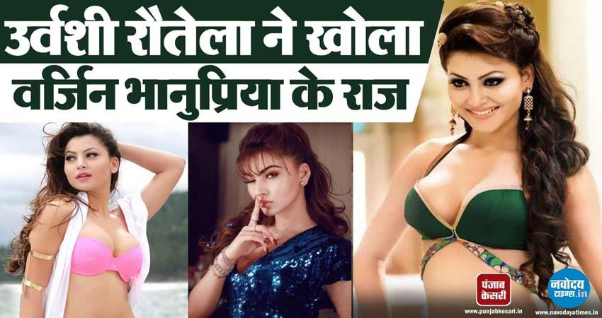 urvashi-rautela-talk-about-her-upcoming-film-virgin-bhanupriya-sosnnt