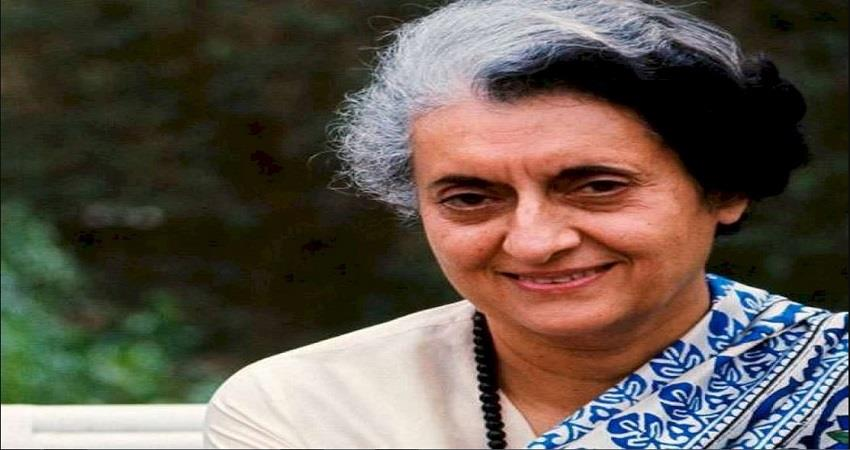 indira gandhi proud of her life her last speech emotional death beforehand last speech prsgnt