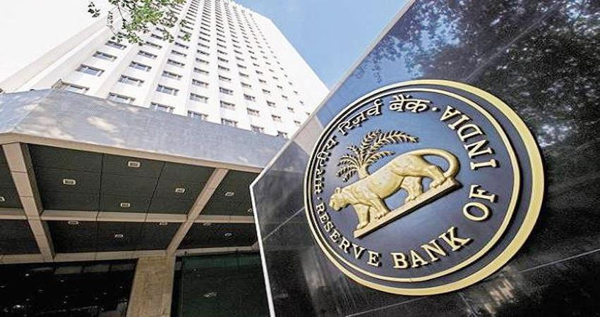 rbi released list of 30 largest willful defaulters in the country