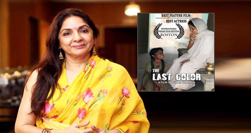 neena gupta wins awards at indian international film festival of boston