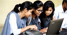 UGC NET 2018 में ऑनलाइन आवेदन की प्रक्रिया शुरू, आखिरी तारीख 5 अप्रैल