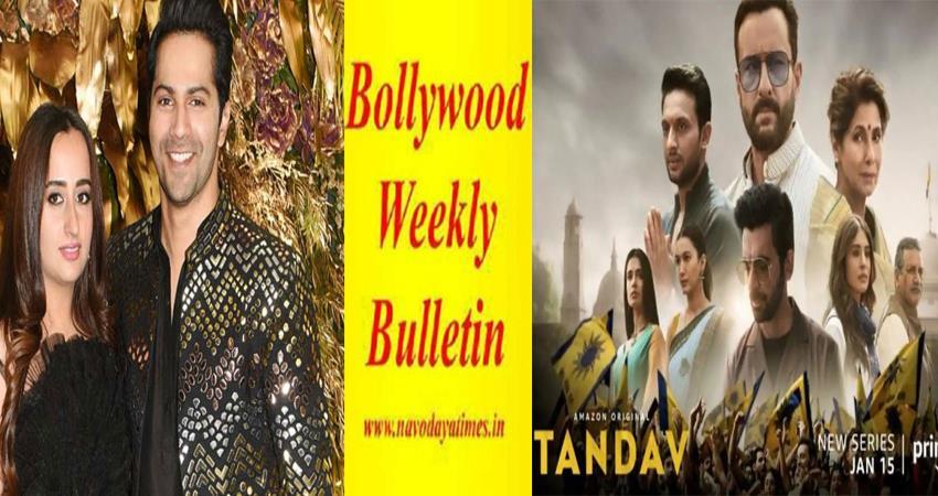 filmi-duniya-weekly-top-ten-bollywood-news-23rd-january-sosnnt