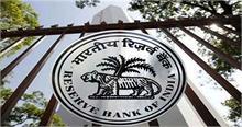 सरकारी नौकरी: RBI ने इन पदों पर निकली बंपर भर्तियां,  ऐसे करें Apply