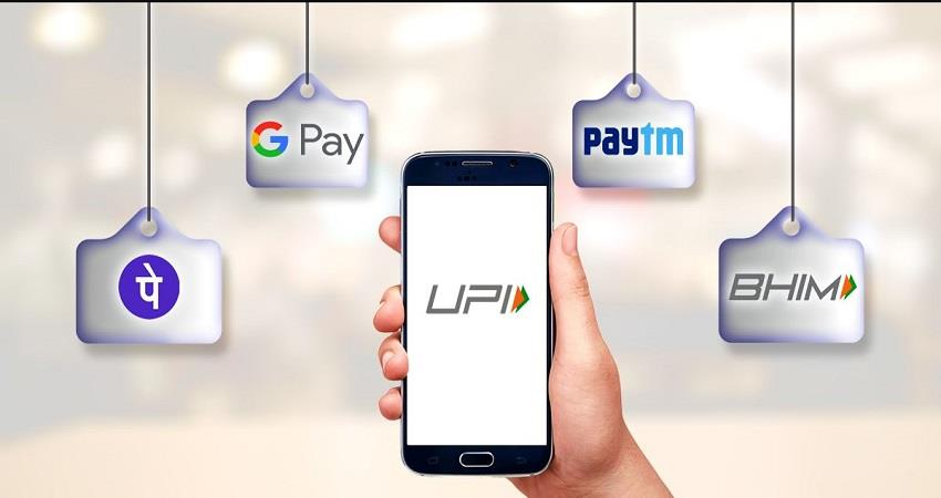 alert you victim of these frauds upi keep these things in mind to avoid fraud prsgnt