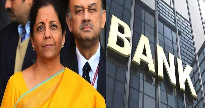 budget 2020 fm nirmala said deposit insurance its increased from 1 lakh to 5 lakh rupees