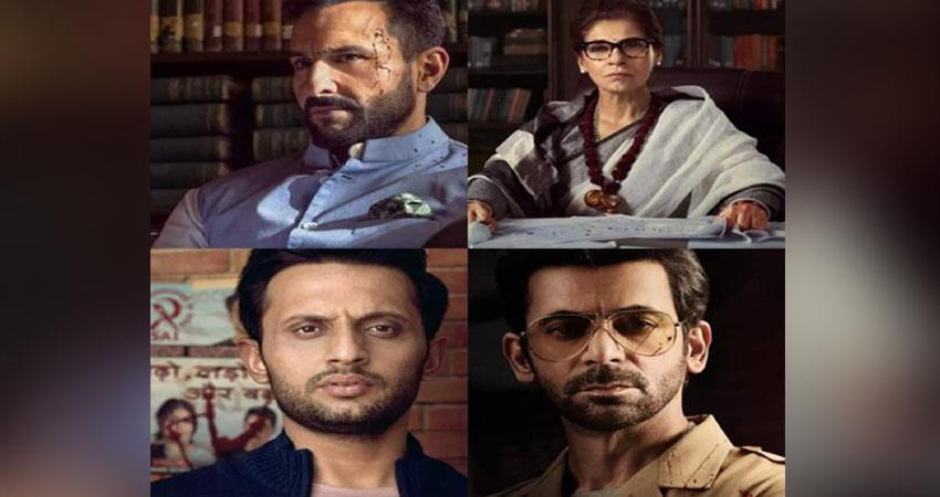 Saif Ali Khan and Dimple Kapadia will be seen in the biggest series Tandav of 2021 ANJSNT