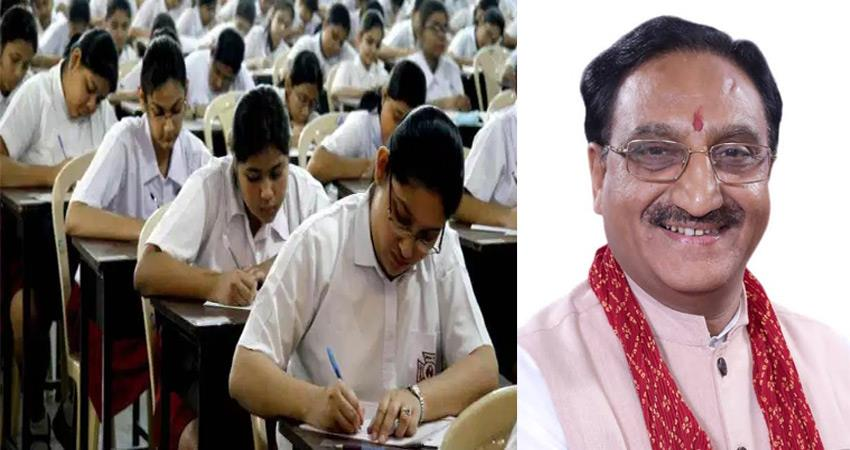 cbse board exam increase fee nishank