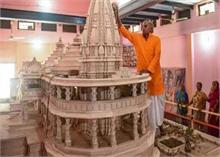 राम मंदिर के शिलान्यास के लिये पीएम मोदी जा सकते अयोध्या, जल्द होगी घोषणा !