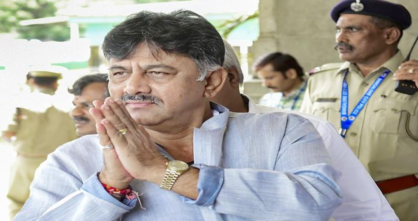 delhi high court grants bail to the karnataka congress leader dk shivakumar