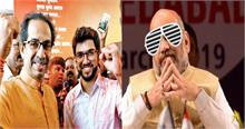 महाराष्ट्र में सरकार बना '#Motabhai' ने शिवसेना को दिया लॉलीपॉप… देखें फनी मीम्स