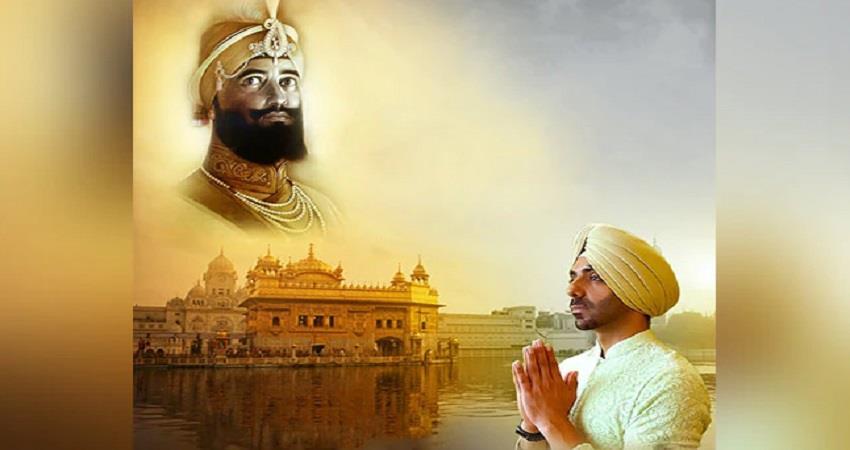 Aparshakti Khurana Releases The Shabad Chaupai Sahib