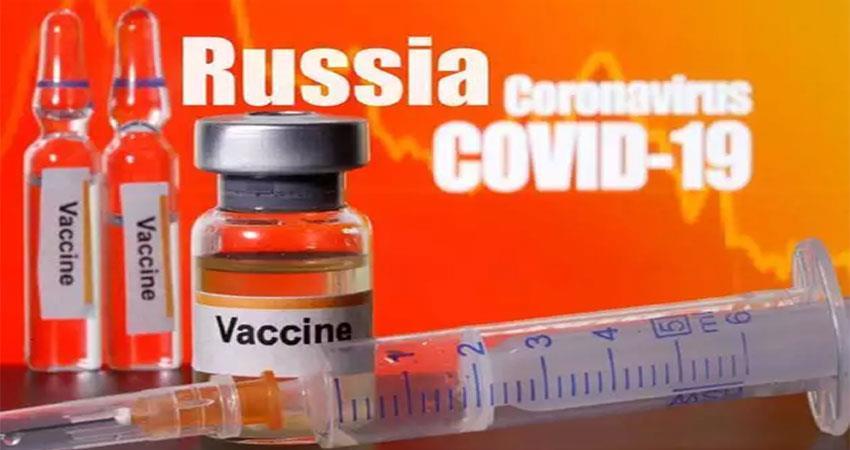 ccmb raised questions on russia vaccine said  no proper test pragnt
