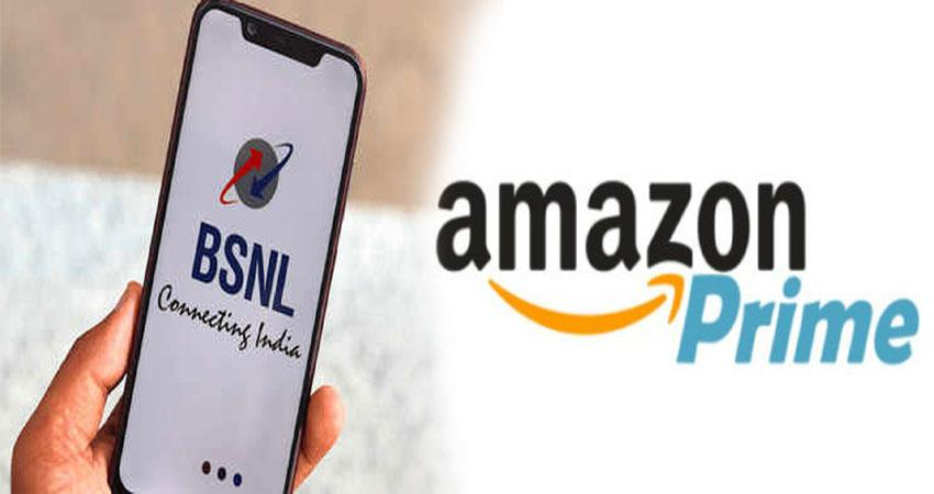 bsnl users get free amazon prime subscription anjsnt